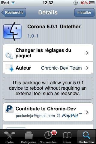 بريك مقيد للإصدار 5.0.1